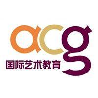 ACG教育