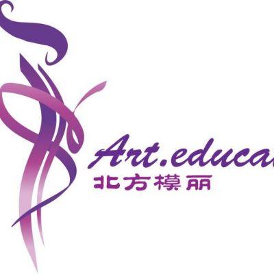 长春市北方模丽艺术培训学校