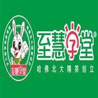 上海至慧学堂