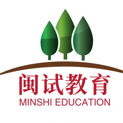 莆田闽试教育