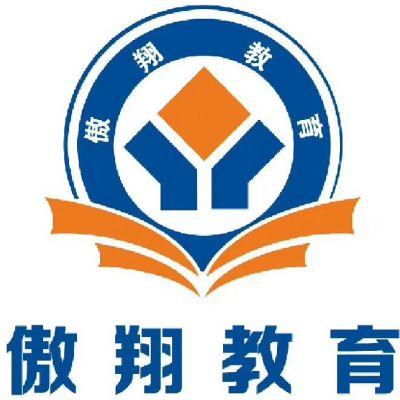 兰州傲翔教育