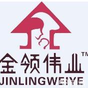 湖南金领玮业职业培训学校