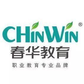 温州春华教育