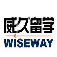枝江仁和会计培训学校