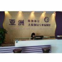惠阳文德亚洲天瑜伽园专业瑜伽馆