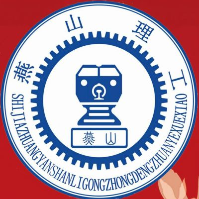 3648.com燕山理工中等专业学校
