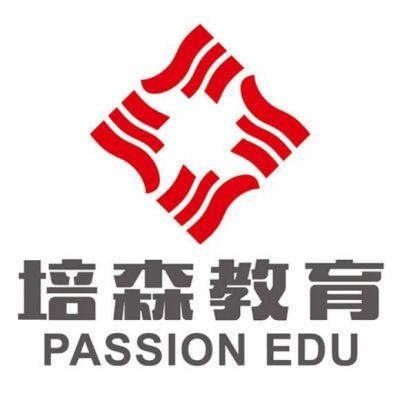 滨江培森教育