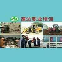 阳江白沙速达叉车司机培训学校