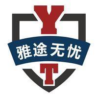 郑州市雅途外语培训中心