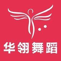 苏州华翎歌手培训学校-观前校区