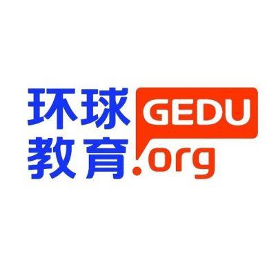 青岛环球雅思外语培训学校