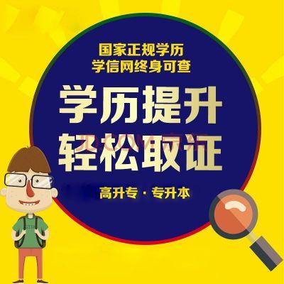 福建寰球恒星教育招生资讯网