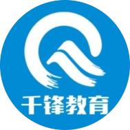 重庆火星时代教育