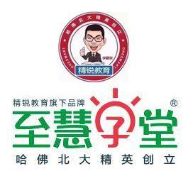 杭州至慧学堂