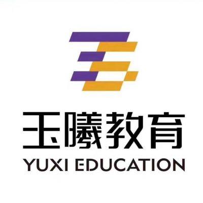 济南市玉曦艺术教育培训学校