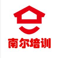 贵阳南尔职业培训学校