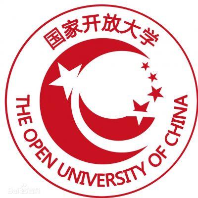 福州国家开放大学报名咨询中心