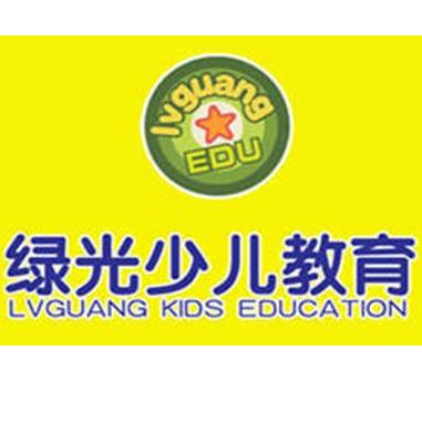 杭州绿光少儿教育