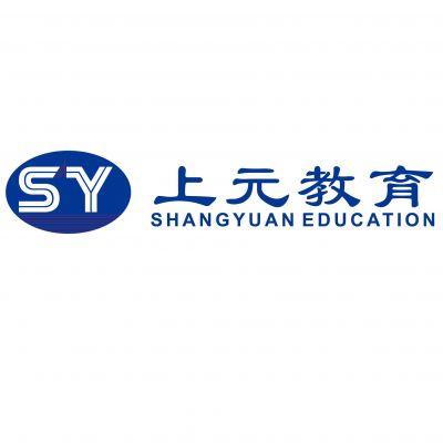 金华上元教育
