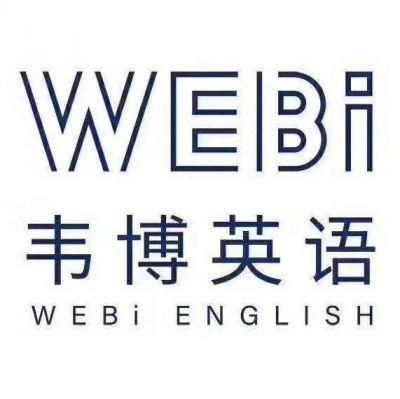 温州韦博英语