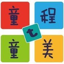 哈尔滨童程童美少儿编程培训学校