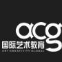 温州ACG