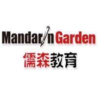 天津国际汉语教师培训中心
