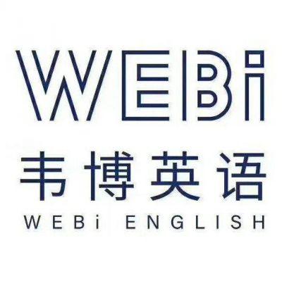宁波韦博教育