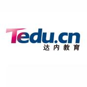 武汉达内IT软件培训学校