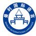 东莞市常平曼利培训中心