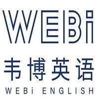 嘉兴韦博国际英语培训学校