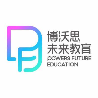 深圳博沃思记忆力提升培训南山海月分校